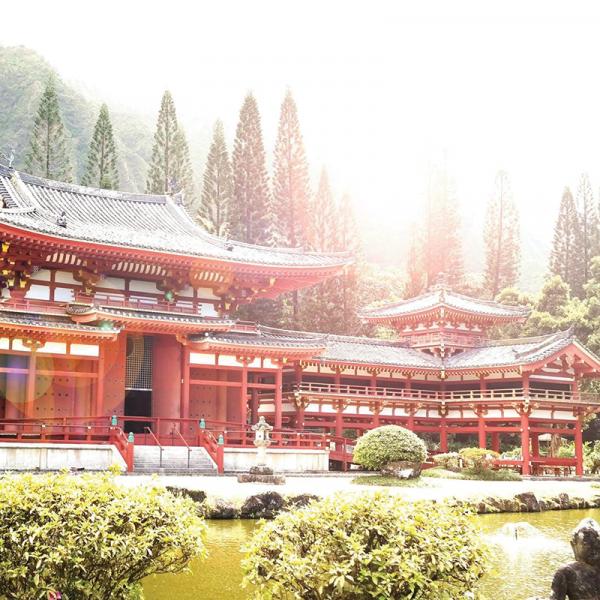 East Asian Studie