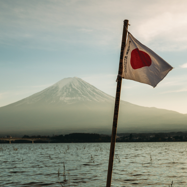 Takarabune: Awa Odori performance and workshop